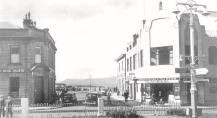 Old Oban Cinema